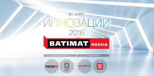Banner site rus