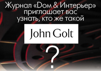 johngolt_news