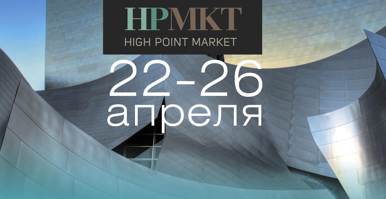 HPM22slide
