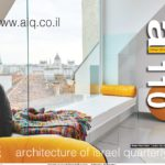 The cover Architecture of Israel 110 1